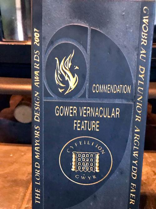 The Lord Mayor's Design Award